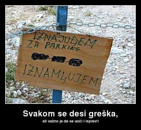 svakom-se-desi-greska